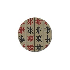 Ancient Chinese Secrets Characters Golf Ball Marker by Amaryn4rt
