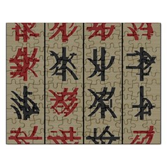 Ancient Chinese Secrets Characters Rectangular Jigsaw Puzzl by Amaryn4rt
