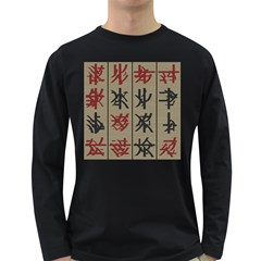 Ancient Chinese Secrets Characters Long Sleeve Dark T Shirts by Amaryn4rt