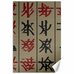 Ancient Chinese Secrets Characters Canvas 24  X 36  by Amaryn4rt