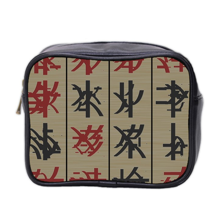 Ancient Chinese Secrets Characters Mini Toiletries Bag 2-Side