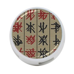 Ancient Chinese Secrets Characters 4 Port Usb Hub (two Sides)  by Amaryn4rt