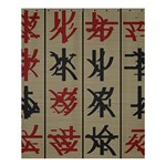 Ancient Chinese Secrets Characters Shower Curtain 60  x 72  (Medium)  54.25 x65.71 Curtain