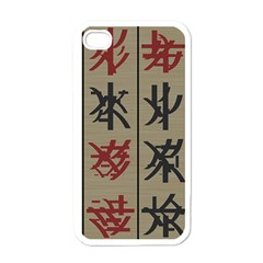Ancient Chinese Secrets Characters Apple Iphone 4 Case (white) by Amaryn4rt