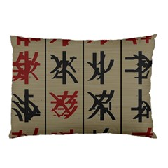 Ancient Chinese Secrets Characters Pillow Case (two Sides)