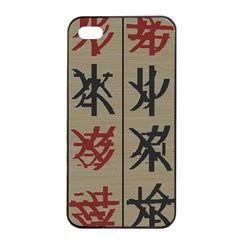 Ancient Chinese Secrets Characters Apple Iphone 4/4s Seamless Case (black) by Amaryn4rt