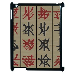 Ancient Chinese Secrets Characters Apple Ipad 2 Case (black) by Amaryn4rt