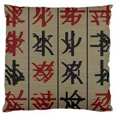 Ancient Chinese Secrets Characters Large Cushion Case (one Side) by Amaryn4rt