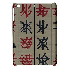 Ancient Chinese Secrets Characters Apple Ipad Mini Hardshell Case by Amaryn4rt