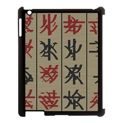 Ancient Chinese Secrets Characters Apple Ipad 3/4 Case (black) by Amaryn4rt