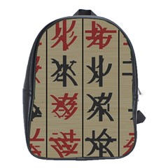 Ancient Chinese Secrets Characters School Bags (xl)  by Amaryn4rt