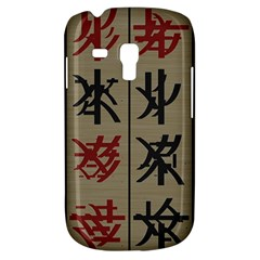 Ancient Chinese Secrets Characters Galaxy S3 Mini by Amaryn4rt