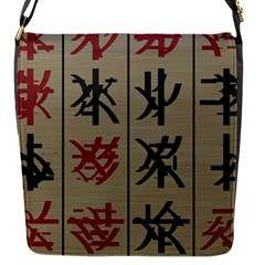 Ancient Chinese Secrets Characters Flap Messenger Bag (s) by Amaryn4rt