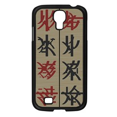 Ancient Chinese Secrets Characters Samsung Galaxy S4 I9500/ I9505 Case (black) by Amaryn4rt