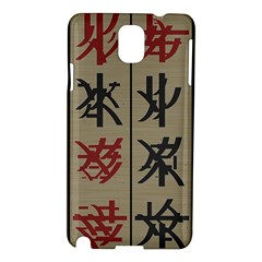 Ancient Chinese Secrets Characters Samsung Galaxy Note 3 N9005 Hardshell Case by Amaryn4rt