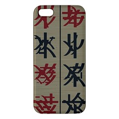 Ancient Chinese Secrets Characters Iphone 5s/ Se Premium Hardshell Case by Amaryn4rt