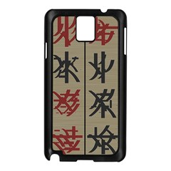 Ancient Chinese Secrets Characters Samsung Galaxy Note 3 N9005 Case (black) by Amaryn4rt