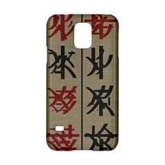 Ancient Chinese Secrets Characters Samsung Galaxy S5 Hardshell Case  by Amaryn4rt