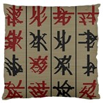 Ancient Chinese Secrets Characters Large Flano Cushion Case (Two Sides) Back
