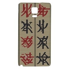 Ancient Chinese Secrets Characters Galaxy Note 4 Back Case by Amaryn4rt