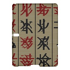 Ancient Chinese Secrets Characters Samsung Galaxy Tab S (10 5 ) Hardshell Case  by Amaryn4rt