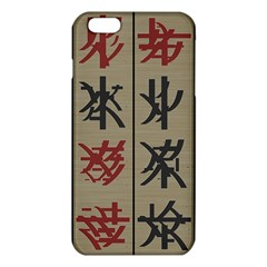 Ancient Chinese Secrets Characters Iphone 6 Plus/6s Plus Tpu Case by Amaryn4rt