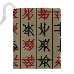 Ancient Chinese Secrets Characters Drawstring Pouches (XXL) Back