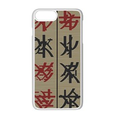 Ancient Chinese Secrets Characters Apple Iphone 7 Plus White Seamless Case