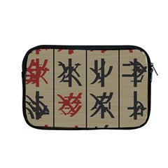 Ancient Chinese Secrets Characters Apple Macbook Pro 13  Zipper Case