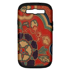 Vintage Chinese Brocade Samsung Galaxy S Iii Hardshell Case (pc+silicone) by Amaryn4rt