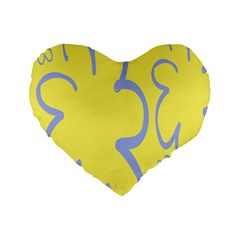 Doodle Shapes Large Flower Floral Grey Yellow Standard 16  Premium Heart Shape Cushions
