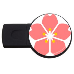 Sakura Heart Guild Flower Floral Usb Flash Drive Round (2 Gb) by Alisyart