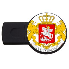 Greater Coat Of Arms Of Georgia  Usb Flash Drive Round (2 Gb) by abbeyz71