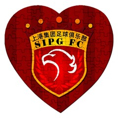Shanghai Sipg F C  Jigsaw Puzzle (heart) by Valentinaart