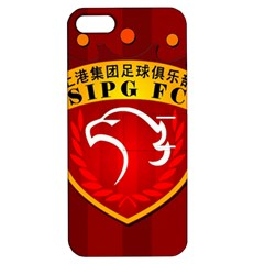 Shanghai Sipg F C  Apple Iphone 5 Hardshell Case With Stand