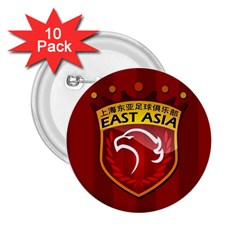 Shanghai Sipg F C  2 25  Buttons (10 Pack)