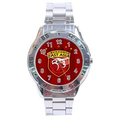Shanghai Sipg F C  Stainless Steel Analogue Watch by Valentinaart