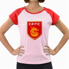 Hebei China Fortune F C  Women s Cap Sleeve T Shirt by Valentinaart