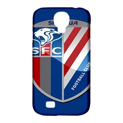 Shanghai Greenland Shenhua F C  Samsung Galaxy S4 Classic Hardshell Case (pc+silicone) by Valentinaart