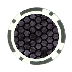 Hexagon2 Black Marble & Black Watercolor (r) Poker Chip Card Guard by trendistuff