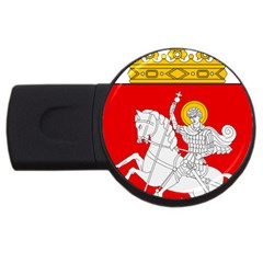 Lesser Coat Of Arms Of Georgia Usb Flash Drive Round (2 Gb) by abbeyz71