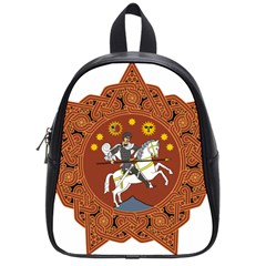 Coat Of Arms Of The Democratic Republic Of Georgia (1918 1921, 1990 2004) School Bags (small)  by abbeyz71