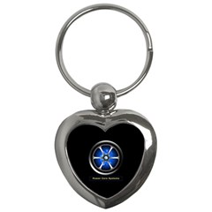 Power Core Key Chain (heart)