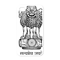 National Emblem Of India  Apple Iphone 4 Case (white) by abbeyz71