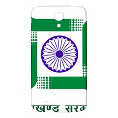 Seal Of Indian State Of Jharkhand Samsung Galaxy Mega I9200 Hardshell Back Case by abbeyz71