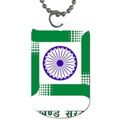 Seal Of Indian State Of Jharkhand Dog Tag (one Side) by abbeyz71