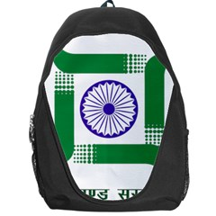 Seal Of Indian State Of Jharkhand Backpack Bag by abbeyz71