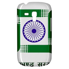 Seal Of Indian State Of Jharkhand Galaxy S3 Mini by abbeyz71