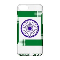 Seal Of Indian State Of Jharkhand Apple Iphone 7 Hardshell Case by abbeyz71