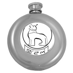 Seal Of Indian State Of Manipur Round Hip Flask (5 Oz) by abbeyz71